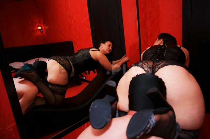 Индивидуалка бдсм снять проститутку бобруйска